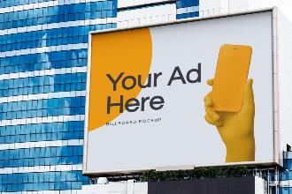 Billboard Stock Mockup
