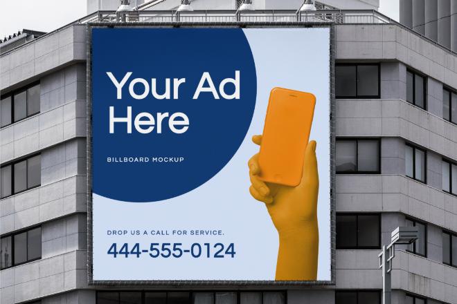 Billboard Mockup Scene